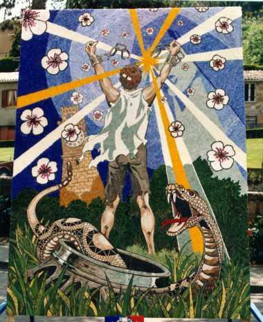 Pugnaloni 1997